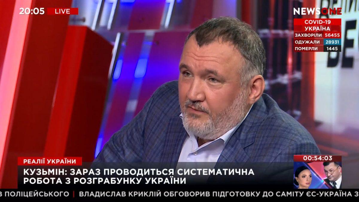 Украина стала объектом рейдерской атаки. Международные аферисты «отжали» страну у украинцев