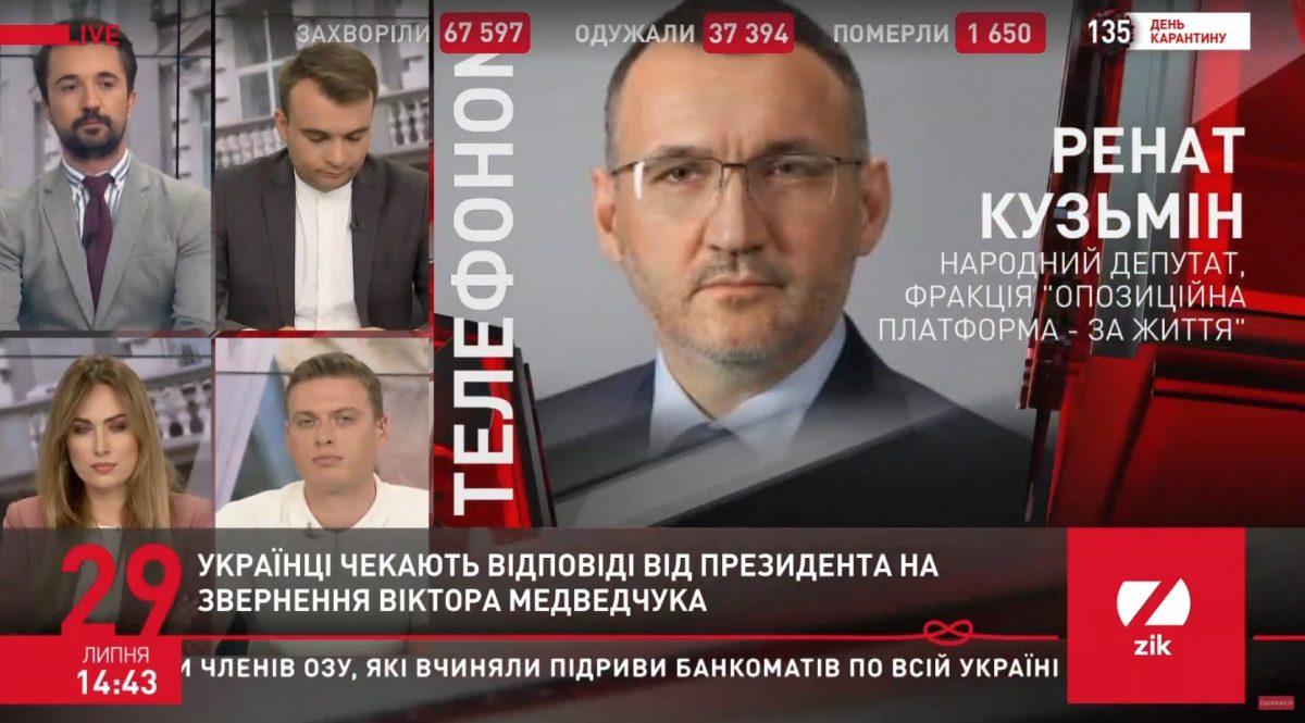 Почему Зеленский и его команда должны уйти в отставку