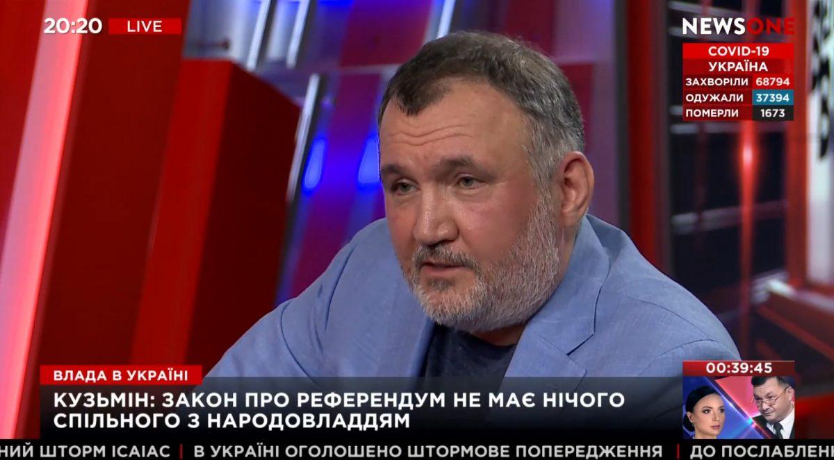 Если Зеленский не даст правовую оценку событиям Евромайдана, то ее дадут иностранные прокуроры