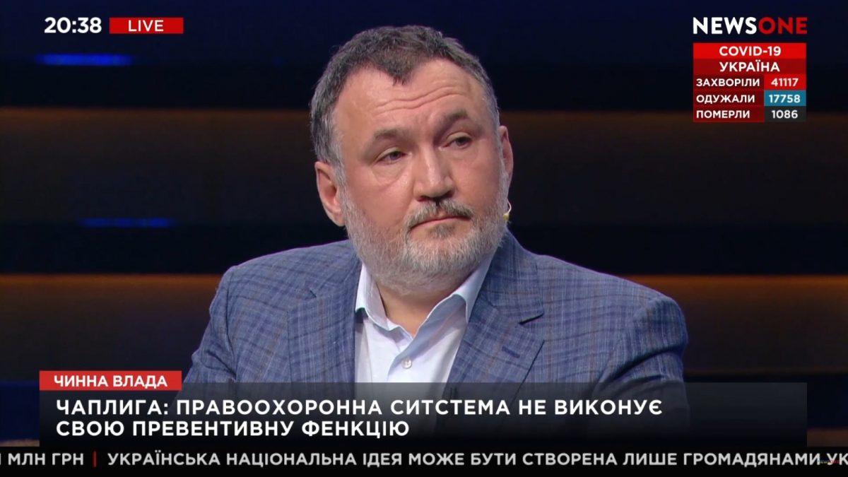 Власть должна дать правовую оценку как сегодняшним действиям радикалов, так и их действиям на киевском Майдане в 2014 году
