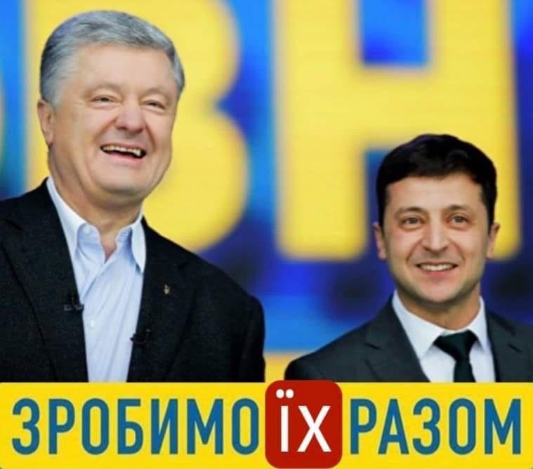 Зеленский «самоустранился от выполнения президентских обязанностей» и должен уйти.