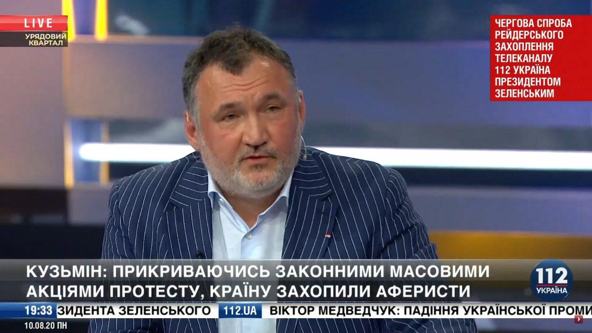 Мы должны осознать, страну у нас украли иностранные мошенники и украинские аферисты