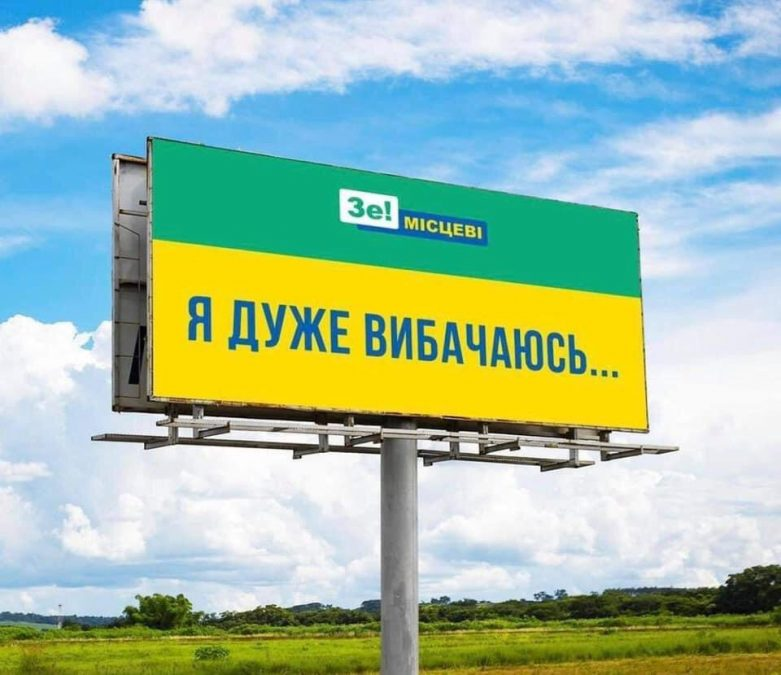 Слуги народа с евросолидарностью требуют ввести уголовную ответственность за отрицание суверенитета Украины.