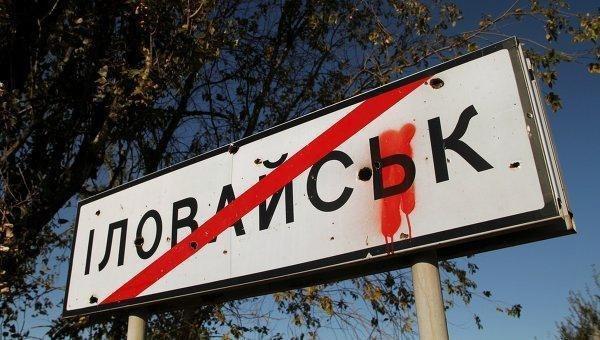 в годовщину Иловайска президент Зеленский вдруг заявил о необходимости выяснить правду об Иловайской трагедии