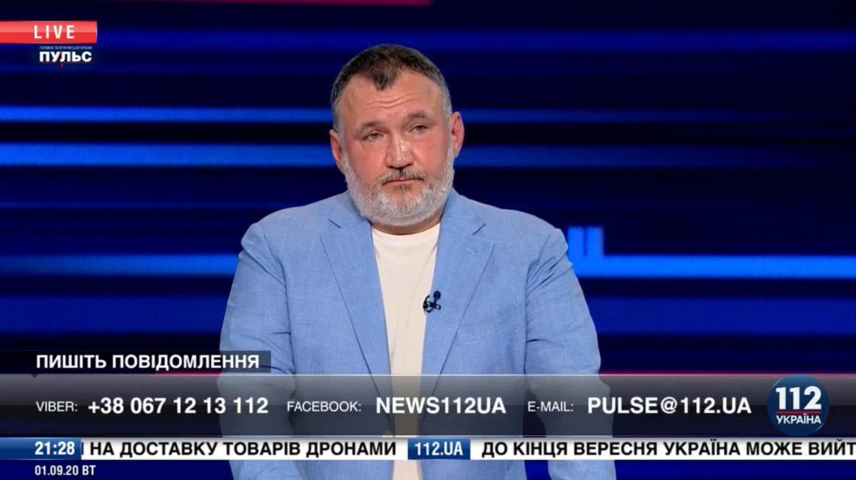 Мы видим широкомасштабное разграбление украинского народа.