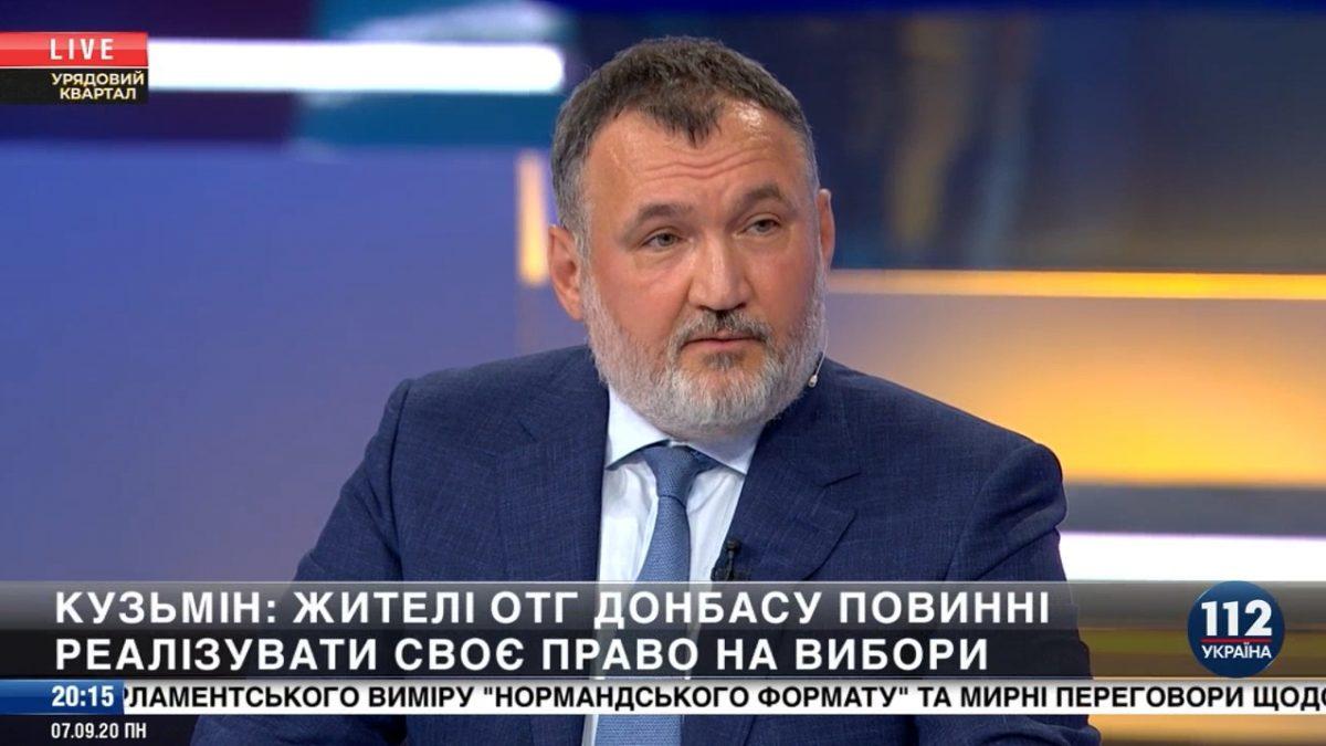 Зеленский и его команда думают о контроле над многомиллиардными бюджетами местных Советов