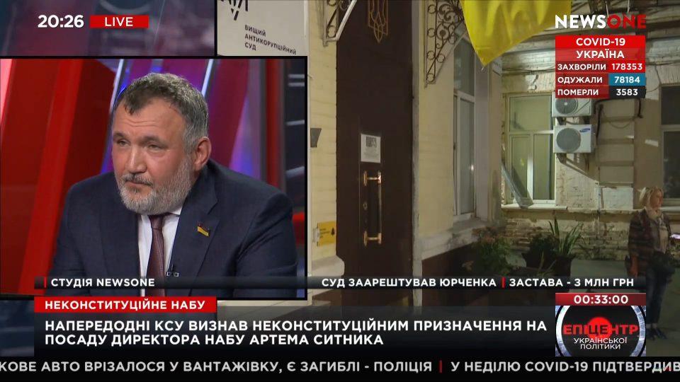Нужно провести международное расследование и выяснить, откуда вирус пошёл по Европе: из Уханя или из Украины, где функционируют американские биологические лаборатории.