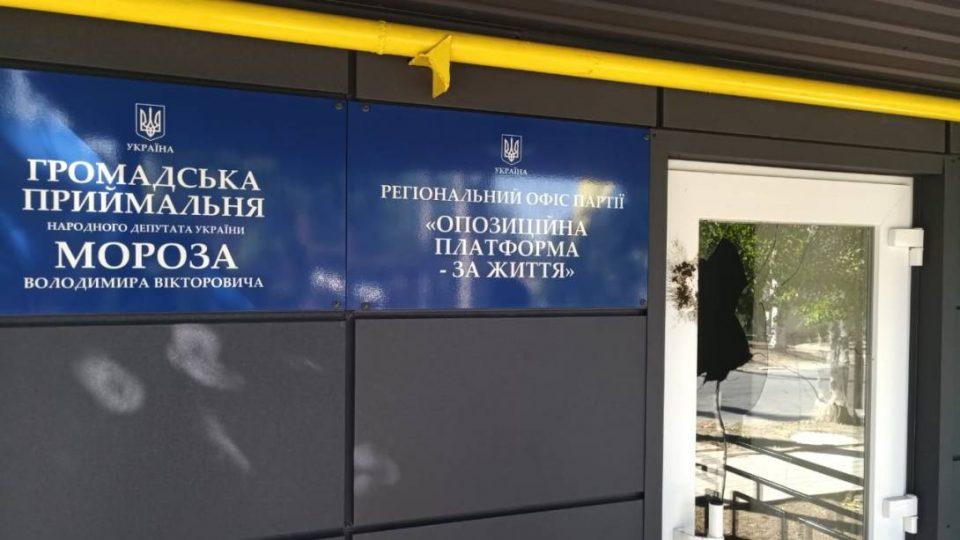 Нападение на партийный офис в городе Курахово – очередная попытка сорвать местные выборы на Донбассе