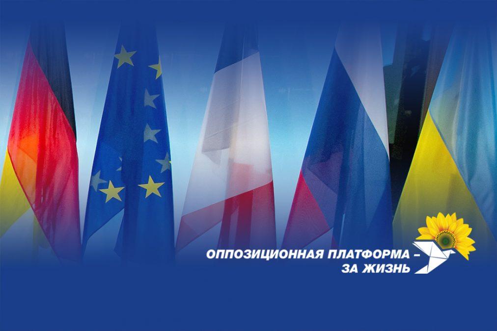 Провал переговоров в Берлине – закономерный результат лжи и манипуляций украинской власти