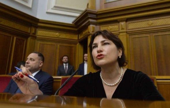 Коррупционный скандал с Венедиктовой может стать началом импичмента Зеленского