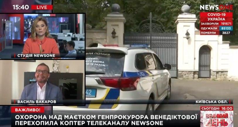 Журналисты опять просят прокомментировать ситуацию с Венедиктовой, в частности, разъяснить основания для ее переезда в президентскую резиденцию.