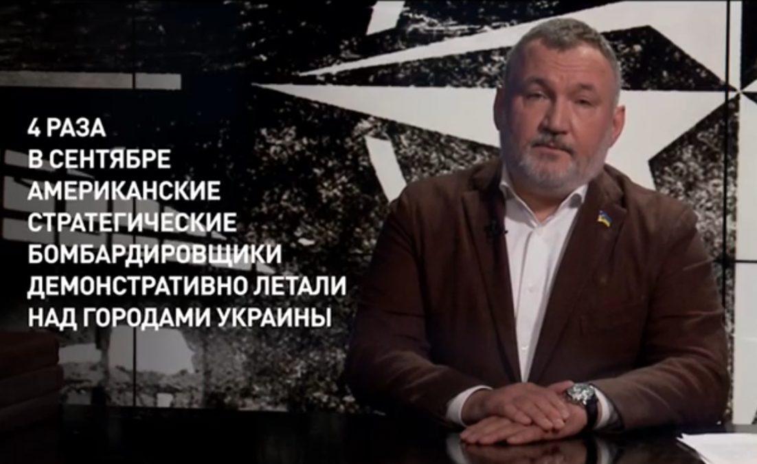 Что тренируют иностранные бомбардировщики B-52, летая над городами Украины?