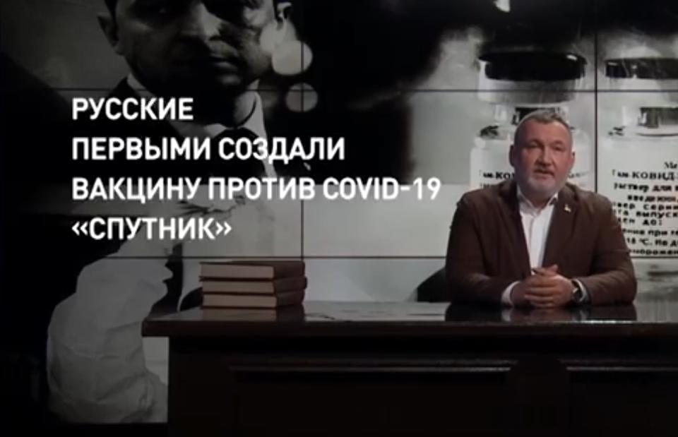 Нравится кому-то или нет, но это факт: русские опередили мир и первыми создали вакцину против covid-19, которую назвали «Спутник-5».