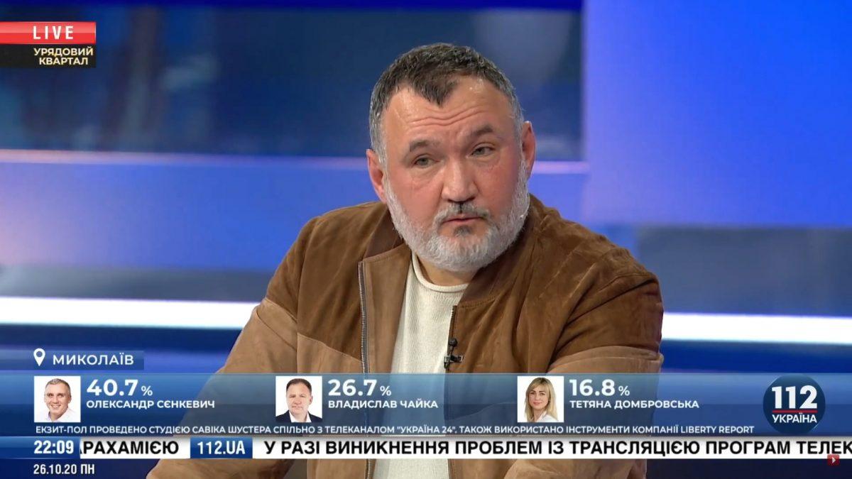 Во втором туре советую голосовать против Кличко
