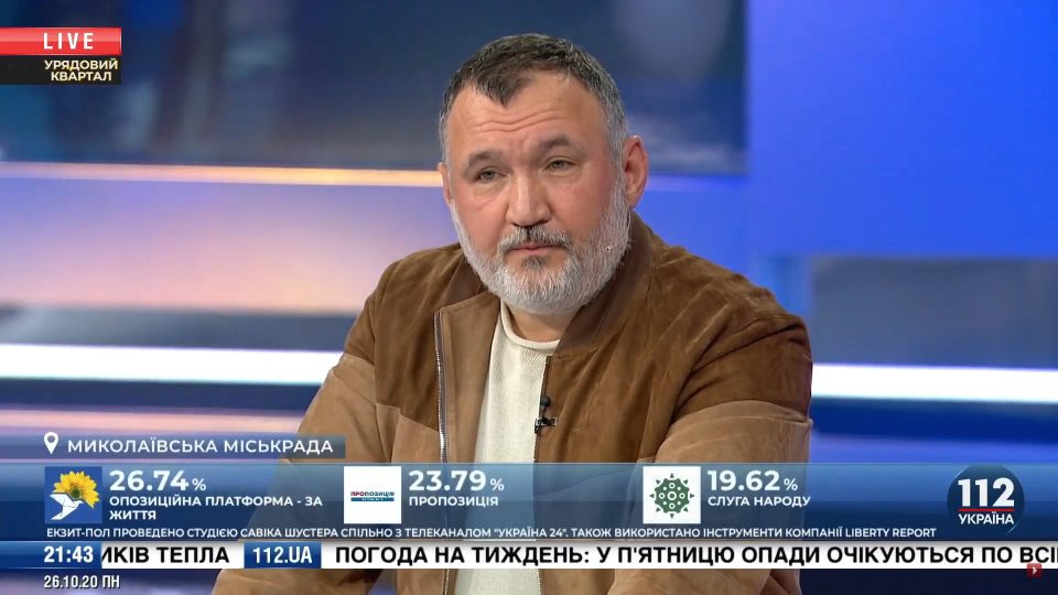 НАБУ, САП и ВАКС должны быть ликвидировпны, так как были созданы с нарушением Конституции Украины