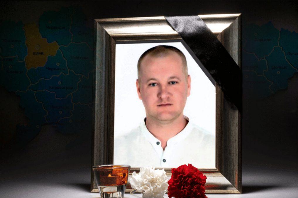 Представителя оппозиции убили на Закарпатье ‒ при Президенте Зеленском не раскрыто ни одно политическое убийство