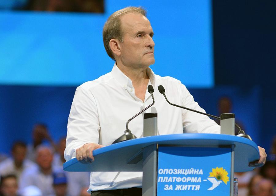 Виктор Медведчук: Шмыгаль должен немедленно уйти в отставку и ответить перед законом за попытку обворовать украинских пенсионеров
