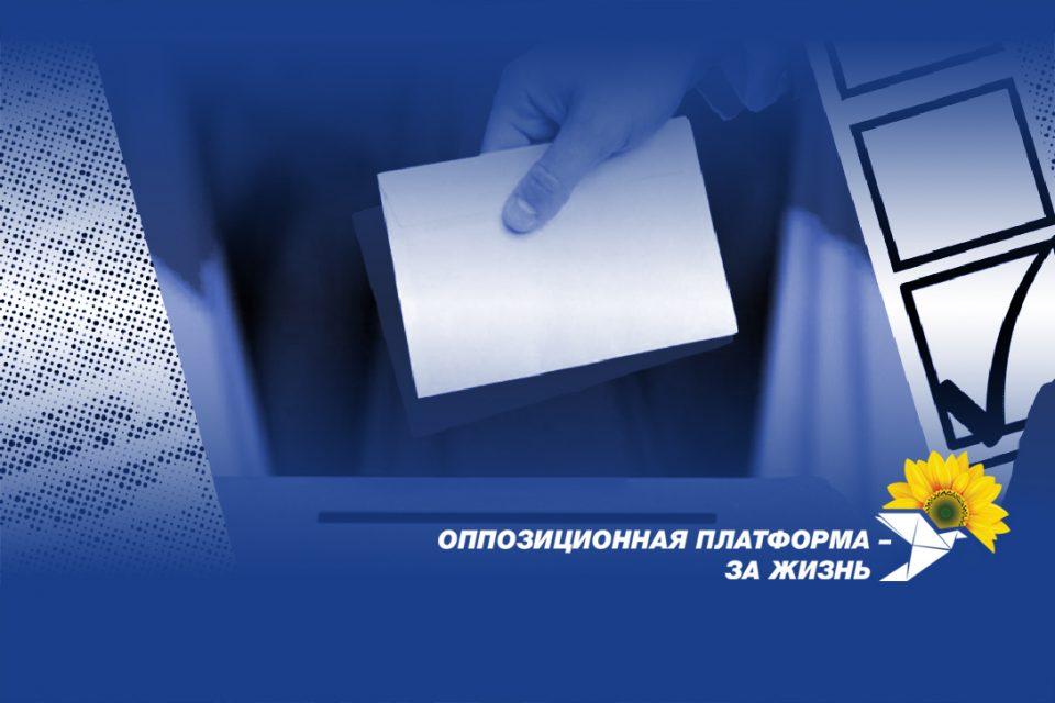 За проведение незаконного «общенационального опроса», противоречащего Конституции и Избирательному кодексу, виновные должны быть привлечены к уголовной ответственности