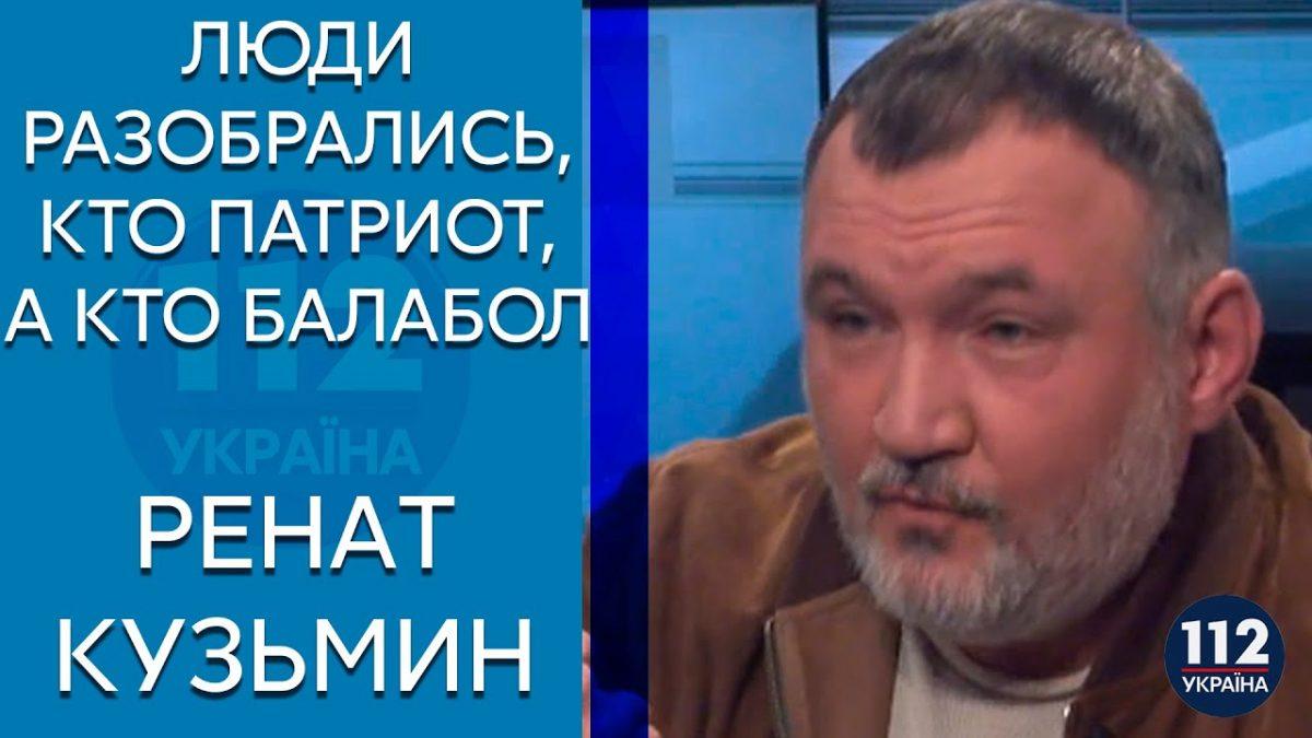 Кузьмин: Избиратели наказали эту власть за обман