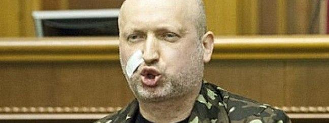 Генпрокуратура исполнила определение суда и своим письмом официально подтвердила возбуждение уголовного дела против Турчинова