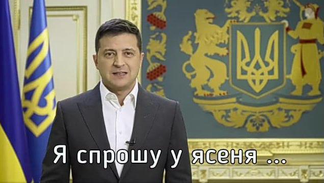 Похоже, Украину ждут серьёзные изменения