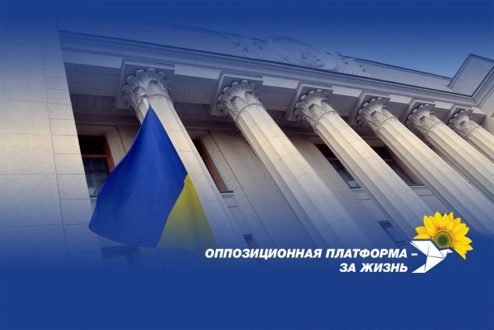 Противостояние законодательной и судебной ветвей власти может решить Украинский народ, избрав новый состав парламента