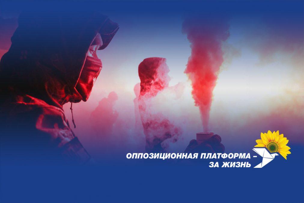 Неонацистские и антисемитские организации при поддержке власти Зеленского свободно действуют в Украине