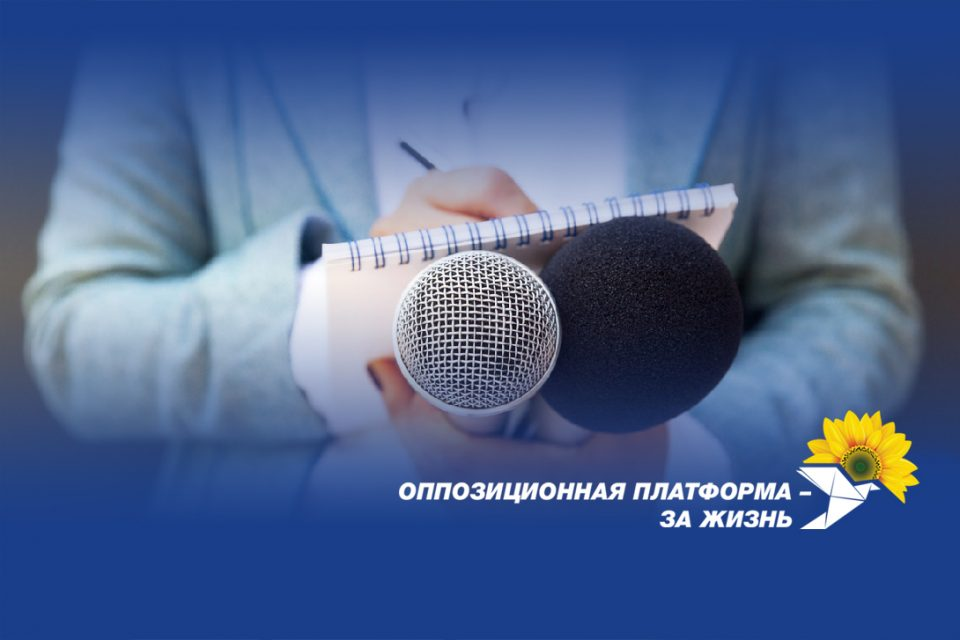 Зеленский продолжает игнорировать нападения на журналистов, поощряя насилие национал-радикалов
