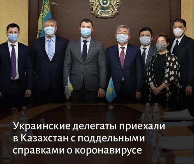 Подделка и использование заведомо поддельных документов - преступление не только по казахским законам, но и по украинским
