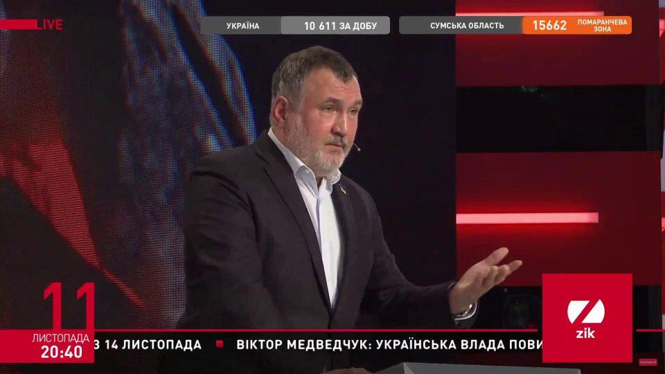 Шмыгаль или дурак, или провокатор, подталкивающий Путина к открытому вторжению в Украину