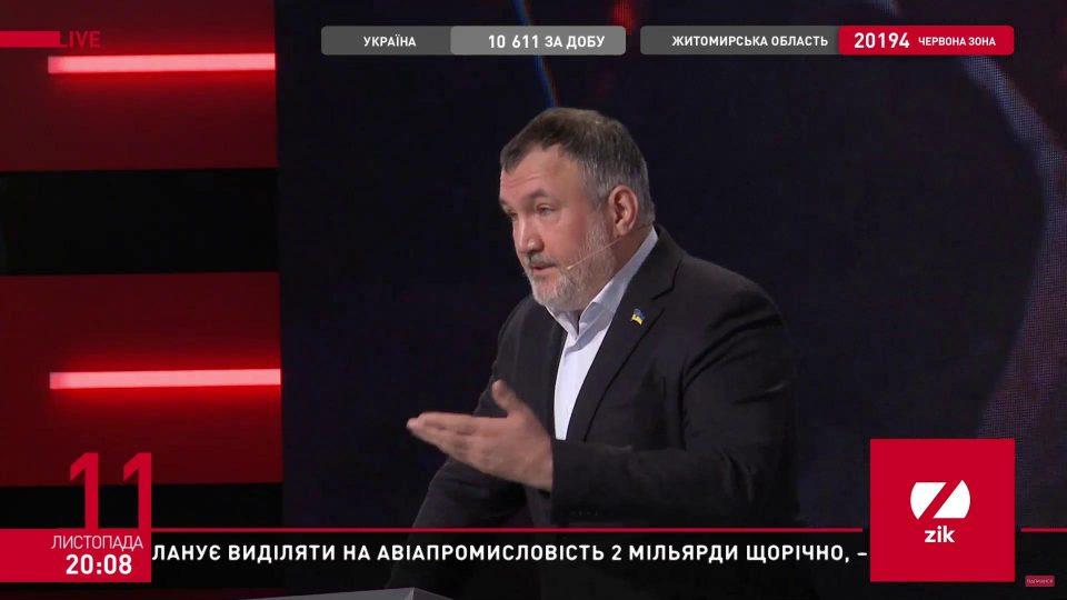 От решения КСУ зависит вопрос об импичменте Президента