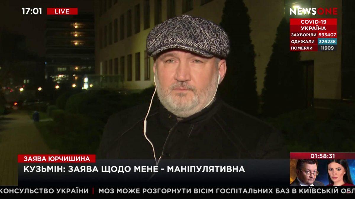 Выгодополучатели Майдана совершили государственный переворот, сдали Крым и Донбасс