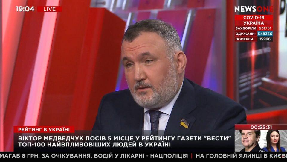 Личные амбиции не позволяют Зеленскому разговаривать с Россией