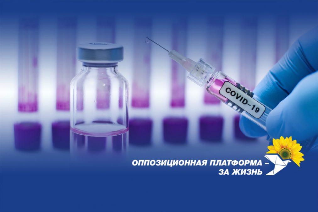 Лоббируя бредовые и убийственные для Украины прожекты, глава МИД Кулеба провоцирует усиление пандемии COVID-19 в стране