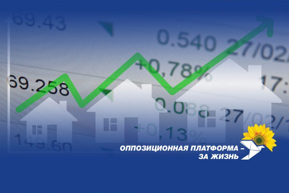 Власть Зеленского, используя схемы Порошенко, преступно установила рекордные цены на газ и тепло для населения
