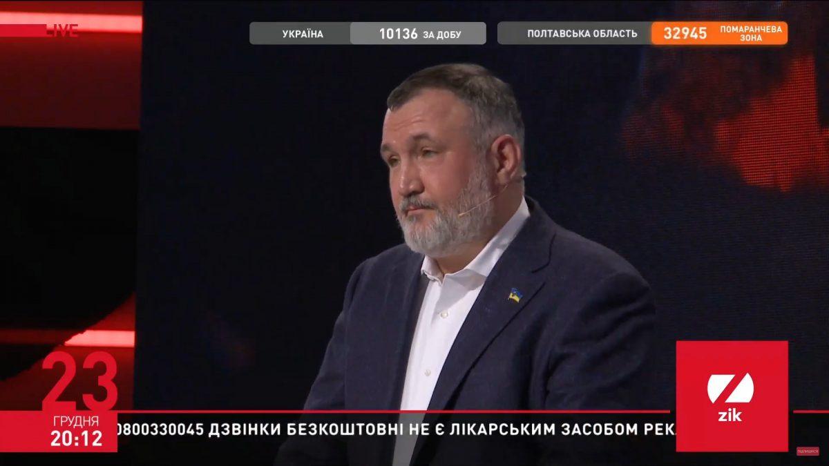 Мы для них не люди, а Украина не государство