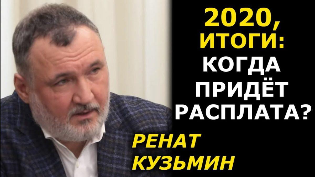 Украину отжали у её народа. Как завод в 90-х. Ренат Кузьмин. Право на Веру