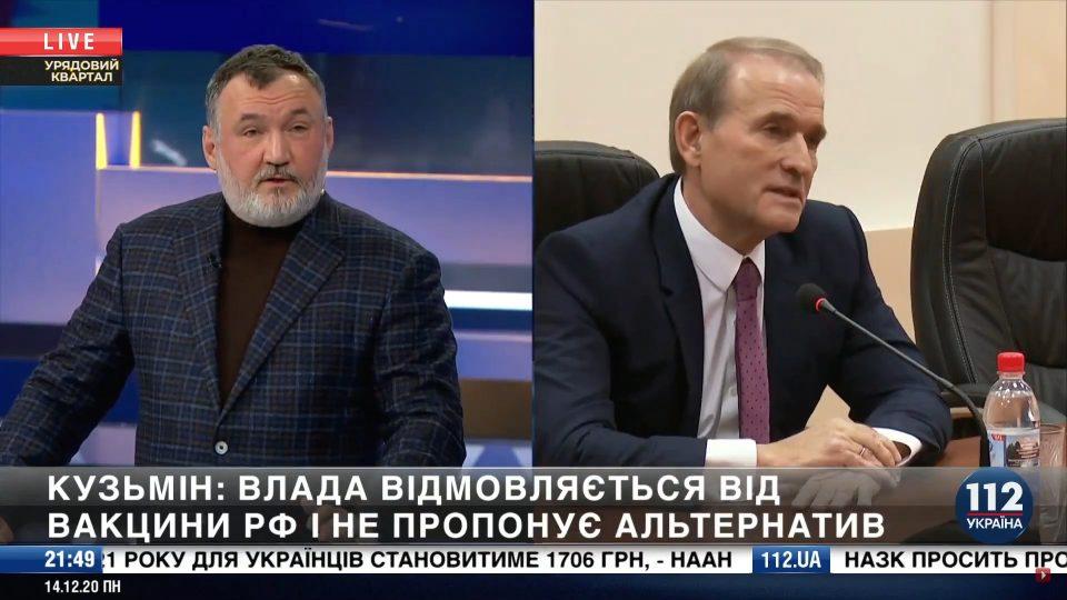 Медведчук с Путиным на равных. Почему Зеленский не пользуется этим?
