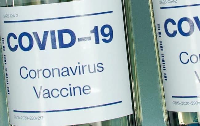 Требую отчёт о мерах, принятых Украиной для борьбы с коронавирусом в рамках международного проекта COVAX