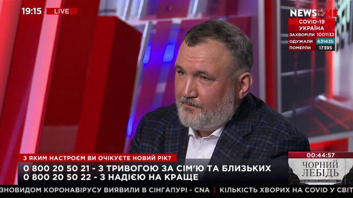 Конфликт на Донбассе возник не вчера и даже не при президенте Трампе