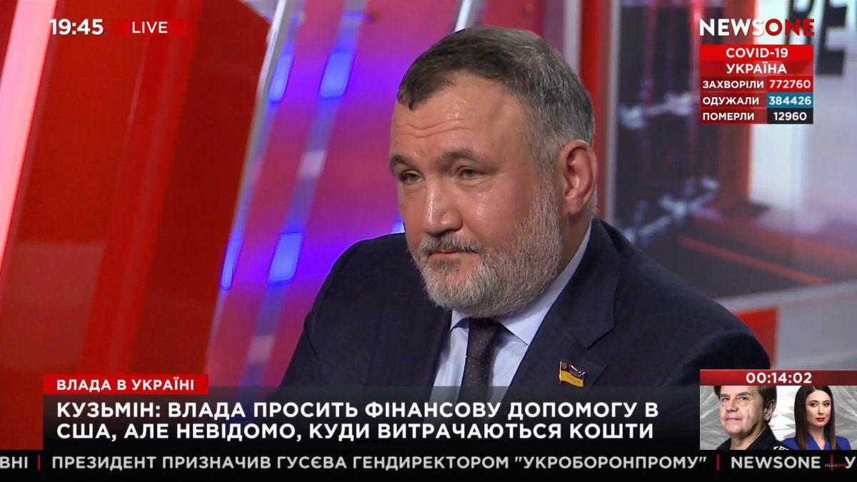 Ваши вопросы к посольству США, Госдепу и премьеру Шмыгалю.