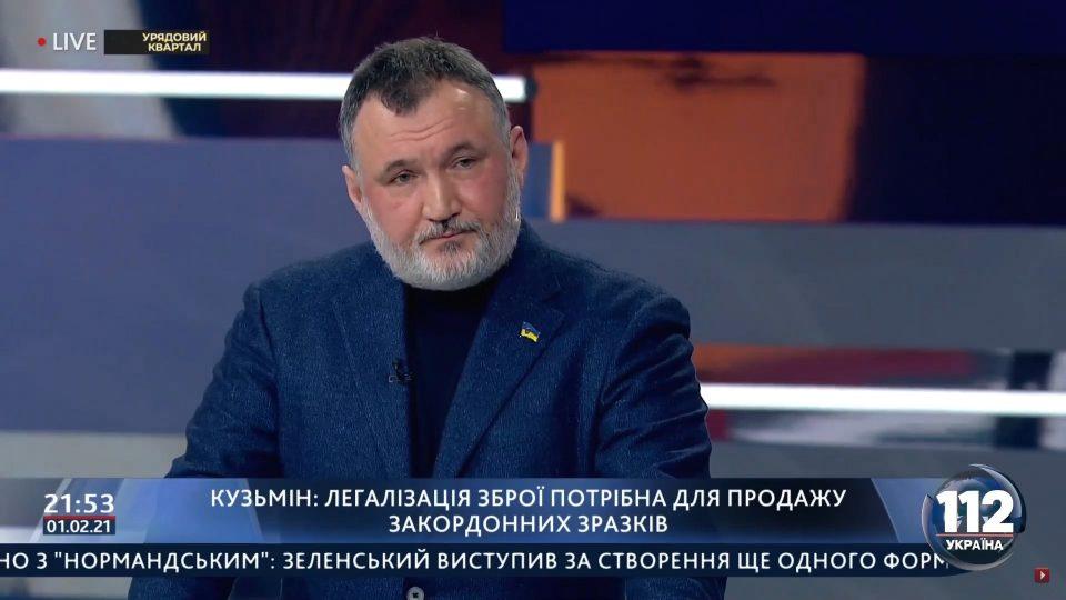 Ситуация в Украине вышла за рамки правового поля