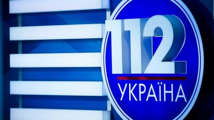 Сегодня Нацрада отменила свое же решение о наказании Телеканала 112, вынесенное несколько дней назад, и которое успело наделать так много шума в медиа- пространстве.