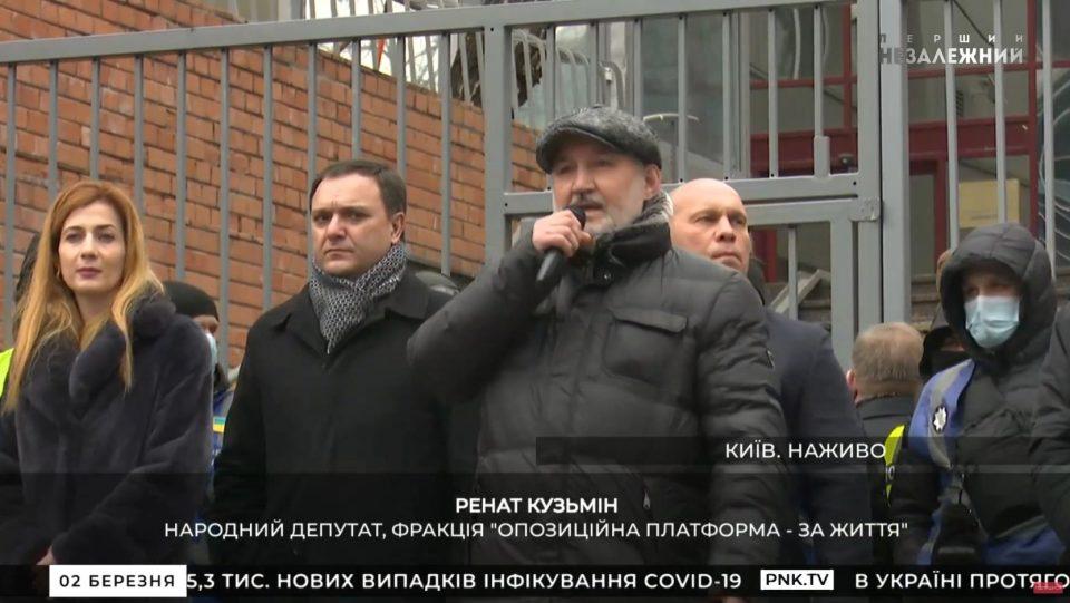ОПЗЖ обратилась к Представительству ЕС и послам государств-членов ЕС в Украине относительно закрытия телеканалов