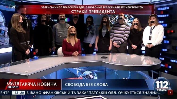 Ещё раз о Медведчуке и закрытых телеканалах.