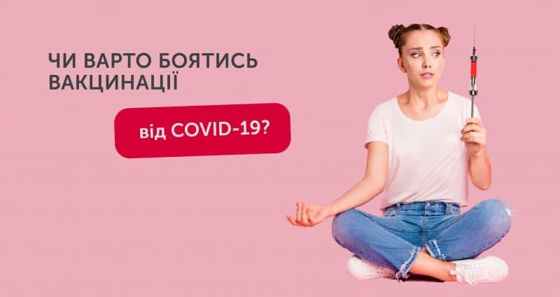 Власть руками карманных депутатов Рады приняла закон, освобождающий производителей вакцин от какой-либо ответственности за результаты применения этих самых вакцин.