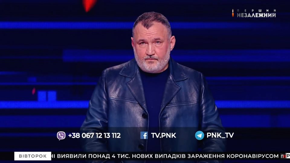 В Украине проходит беспрецедентная кампания травли председателя стратегического совета Оппозиционной Партии — За Жизнь Виктора Медведчука.