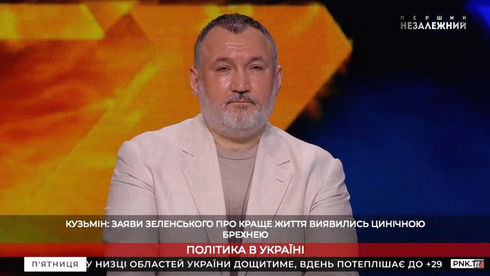 Потураев и самый реакционный комитет в парламенте