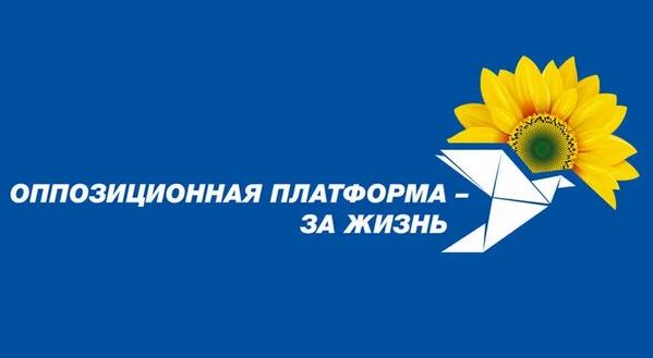 Позорное судилище над Виктором Медведчуком – это прямые политические репрессии власти против оппозиции