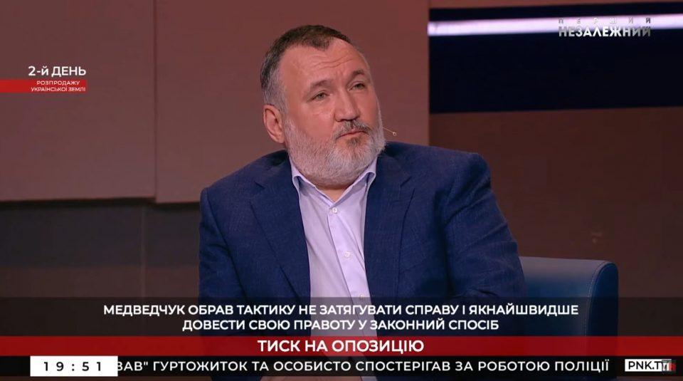 Экспертизы по делу Медведчука были сфабрикованы сотрудниками СБУ